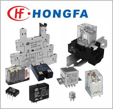 Hongfa Distribution Agreement