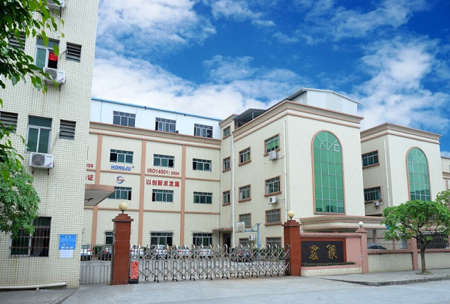 Hongju Factory